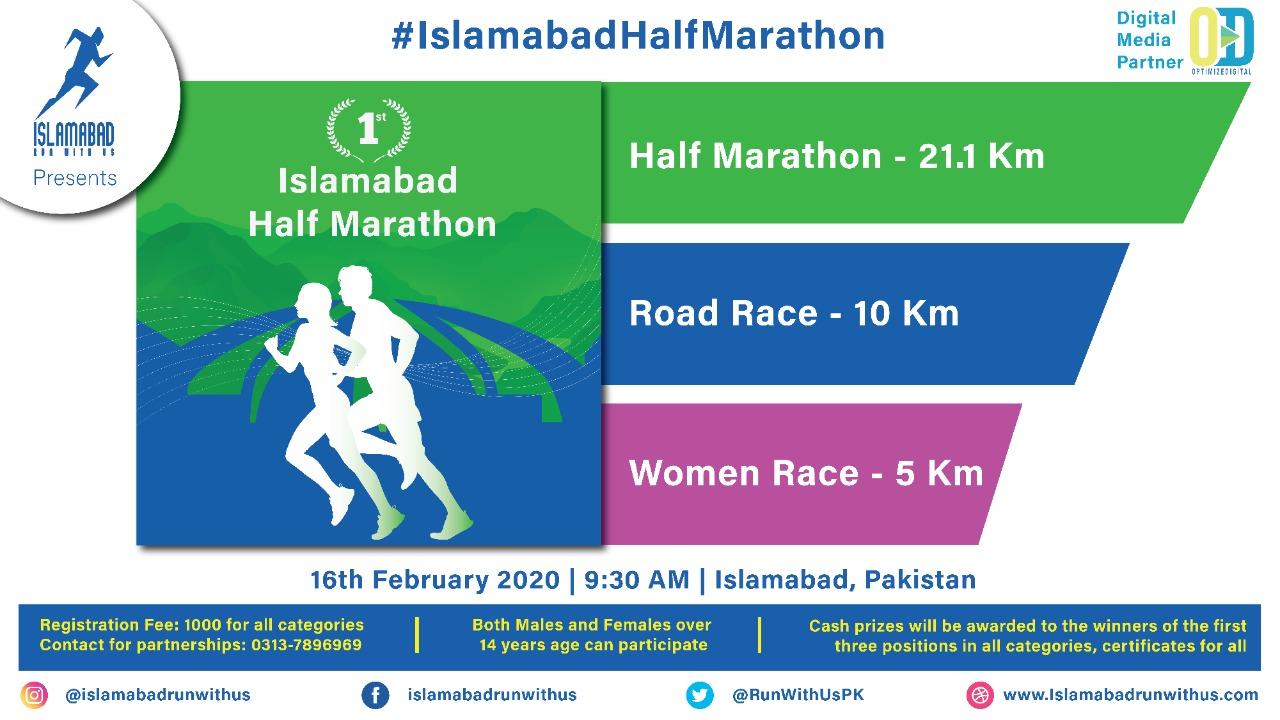 Islamabad Half Marathon 2020